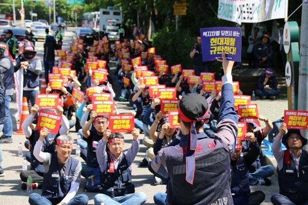 21일 오후에 열렸던 당진과 순천의 확대 간부들의 결의대회 모습.