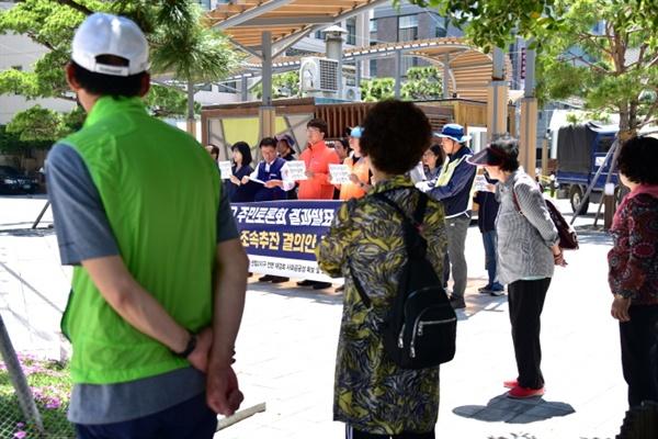 해운대 주민들은 기자회견에 많은 관심을 보였다.