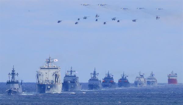 국제관함식 해상사열 (서귀포=연합뉴스) 박지호 기자 = 2018 대한민국 해군 국제관함식 이틀째인 11일 오후 서귀포시 강정동 제주해군기지 앞바다에서 대구함을 선두로 우리 해군 함정들과 P-3 해상초계기 등 항공기들이 대오를 맞춰 기동하고 있다. 2018.10.11