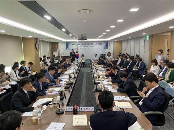 지난 10일 열린 대한민국시도지사협의회 실무협의회 모습