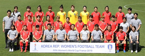 한국 여자축구대표팀