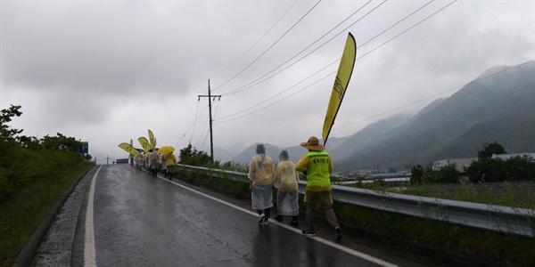 18일 경산역~청도역까지 '깨어있는 시민들의 릴레이 국토대장정'(노무현 순례길) 제18구간에 오른다. 출발 이전부터 비가 내린다.