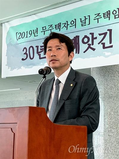 이인영 민주당 원내대표가 24일 오후 국회의원회관에서 열린  무주택자의 날 기념 사진전 오프닝 행사에서 김수환 추기경에 대한 추억을 이야기하고 있다.