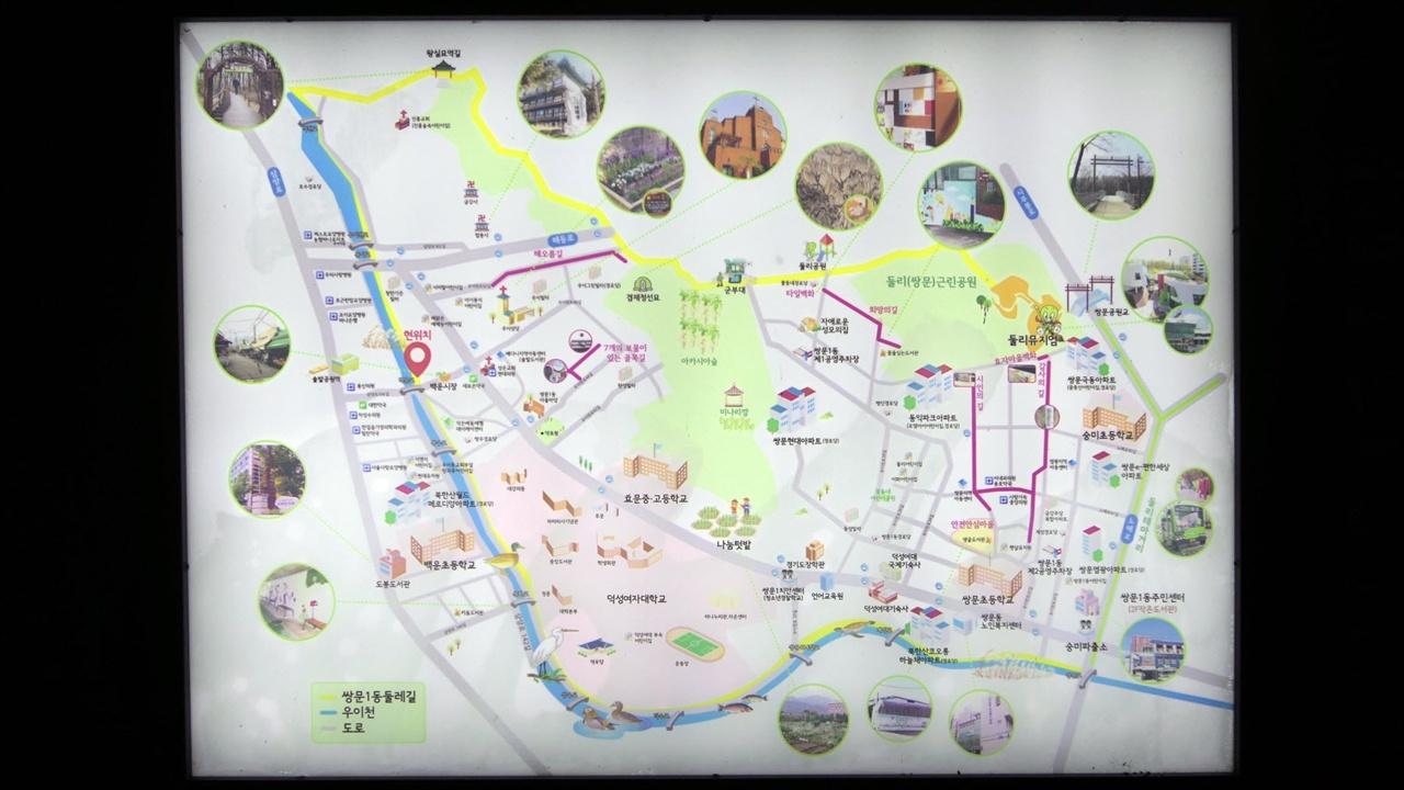 지역 지도는 그 지역의 거리뿐만 아니라 정서와 환경을 짐작할 수 있게 한다.