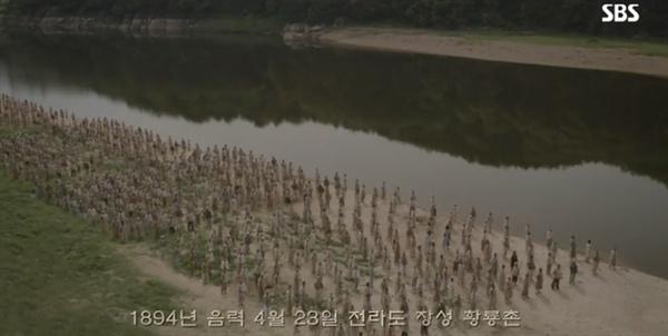 SBS 드라마 <녹두꽃> 15회 방송분