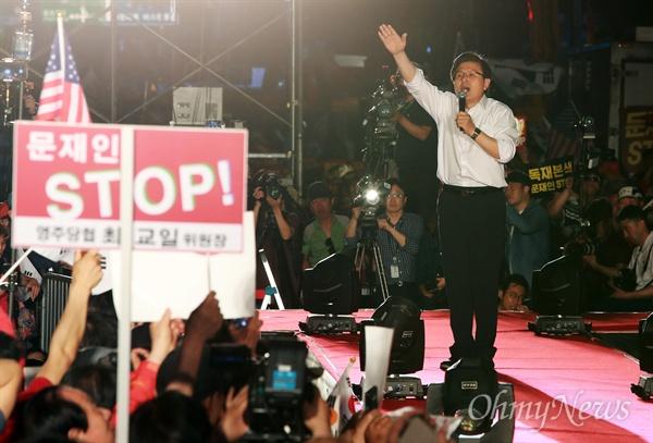 자유한국당 '문재인 STOP' 장외집회 자유한국당 황교안 대표가 25일 오후 서울 세종문화회관앞에서 자유한국당 주최 '문재인 STOP! 국민이 심판합니다' 집회에서 연설하고 있다.