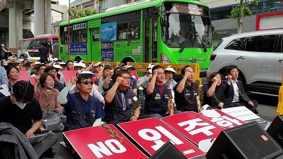 추모제에 참석한 사람들이 중대재해기업처벌법 제정을 촉구하는 구호를 외치고 있다.