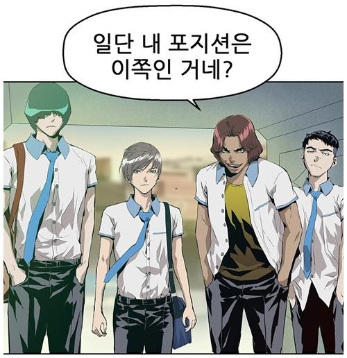 진가율, 연시은, 박후민, 고현탁(왼쪽부터)은 우연한 기회에 인연을 쌓게된다.