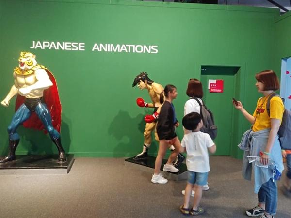 애니메이션 박물관 어른과 아이들 모두 즐거운 장소
