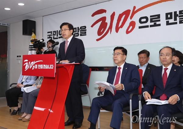 황교안 자유한국당 대표가 27일 오전 서울 영등포 당사에서 '국민의 절망을 희망으로 만들겠습니다' 플래카드를 내걸고 기자회견을 하고 있다.