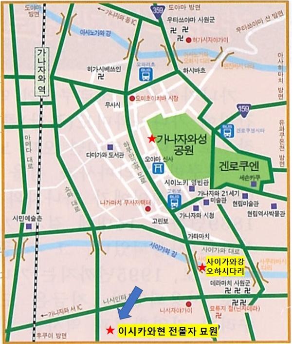 가나자와역 주변 시내 관장지도 .