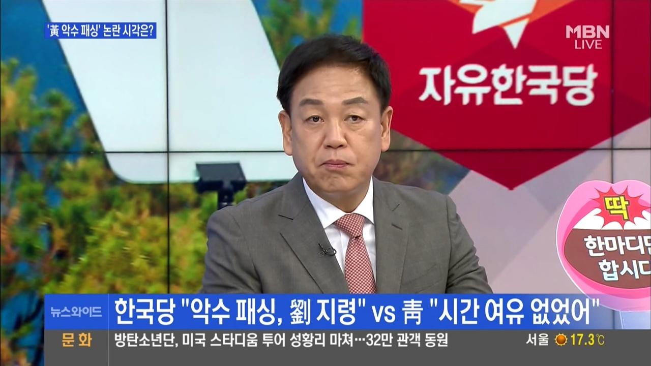 북한군 개입설을 진상규명 대상으로 치부한 MBN <뉴스와이드>(5/20)