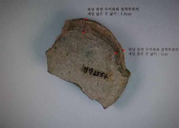 경주 얼굴무뉘 수막새 계측자료 (2)