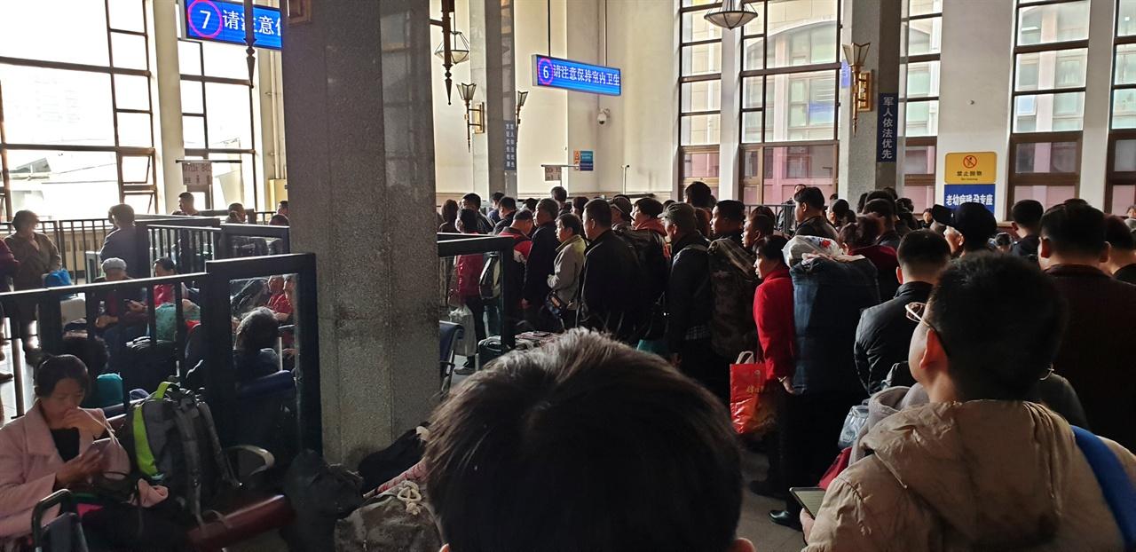 베이징역 대합실 아침 7시 56분 북경역을 출발하는 열하행