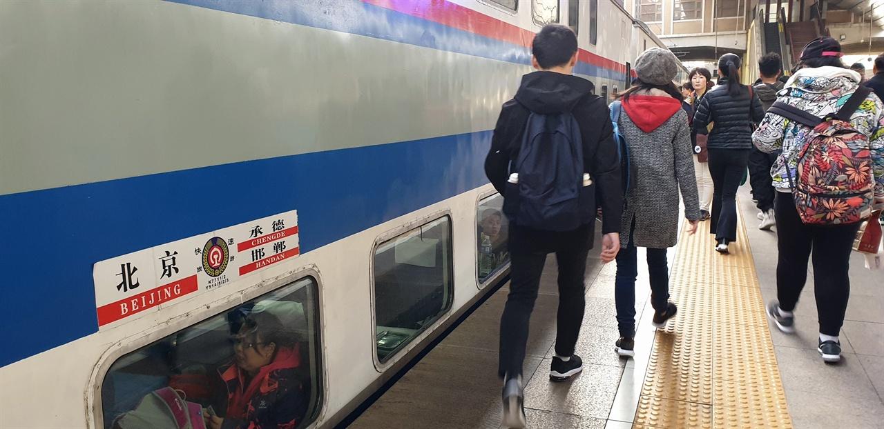 열차는 언제나 설레임이다, 2층으로 된 열차, 아직 열하까지는 고속열차가 개통되지 않았다.
