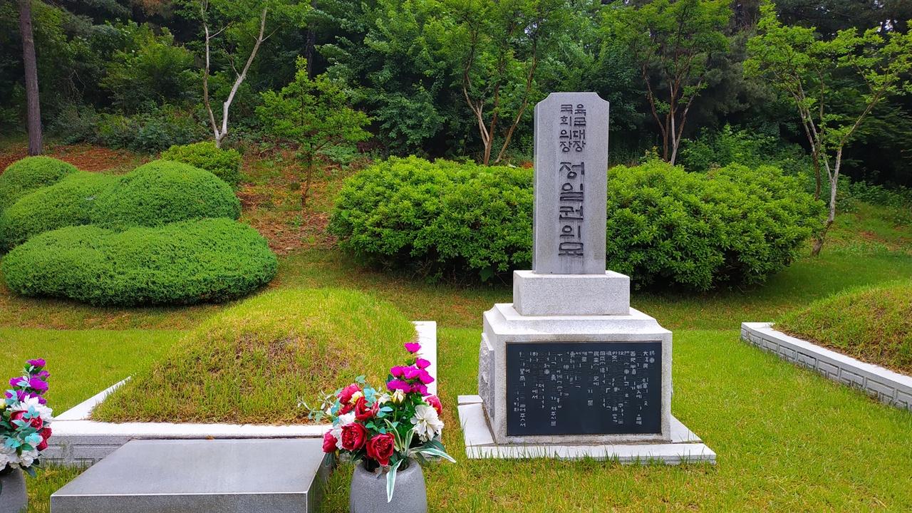 정일권의 묘 장군 제2묘역에는 일본육사를 수석으로 졸업하고 만주군 헌병대위로 있던 정일권의 무덤이 있다.