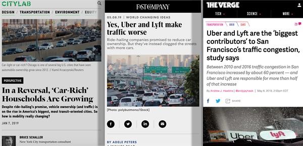우버나 리프트 등의 이른바 '공유서비스'는 기존의 약속이나 전망과 전혀 다른 결과를 불러왔다. 자동차 수는 오히려 증가했고, 도로상황은 더욱 악화됐다. 최근 발표된 연구들은 미국 도시의 심각한 도로 정체의 주원인이 승차공유 서비스의 확장이라고 분석한다.