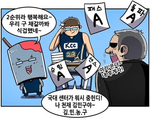 '천재 중의 천재' 김민구의 부상은 한국프로농구의 큰 손실로 작용했다는 평가다. (출처: 크블매니아/엠스플뉴스)