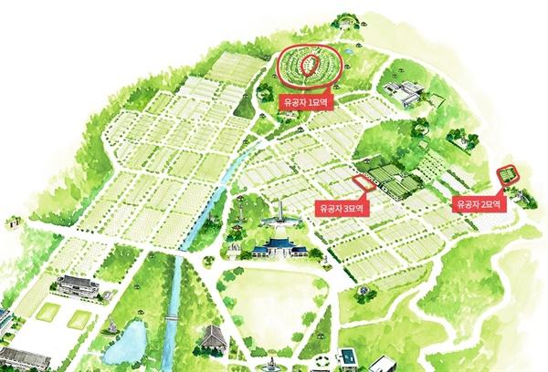 국가유공자묘역 서울현충원에는 국가유공자묘역이 제1, 제2, 제3 묘역으로 나뉘어 있는데, 이 중에는 이선근, 백낙준 등 일제강점기 친일행위를 했던 친일파도 다수 안치되어 있다.