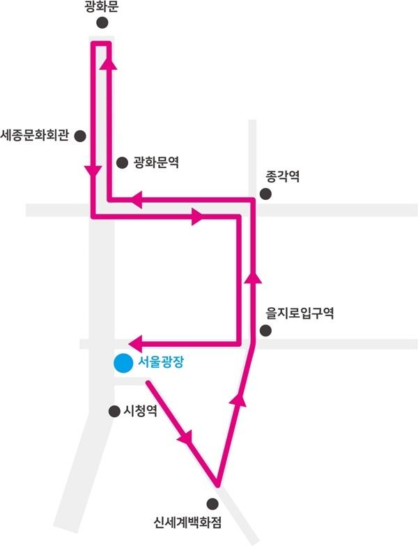 20회 서울퀴어문화축제의 퍼레이드 노선도. 최대 차량인 11대가 최초로 광화문을 지나게 된다.