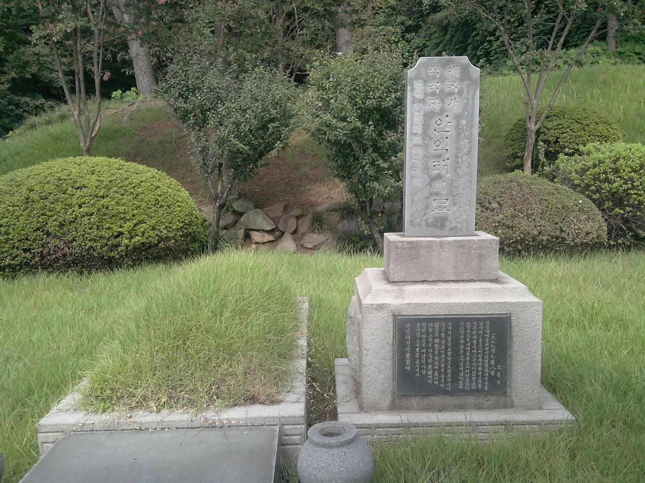안익태의 묘 현재 부르는 애국가의 작곡가이기도 한 안익태는 유럽에서 1940년부터 <에텐라쿠>와 <만주환상곡>은 물론 독일 나치제국의 제국음악원 총재이자 나치 협력자였던 리하르트 슈트라우스가 작곡한 <일본축전곡> 등을 계속 연주하였다.