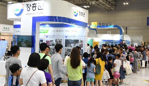 호남권에서 유일한 국제관광박람회가 오는 31일부터 광주 김대중컨벤션센터에서 열린다.(사진은 '2018 호남국제관광박람회' 모습)
