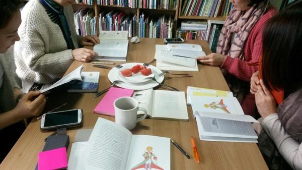 'The Little Prince'를 읽는 영어낭독 소모임