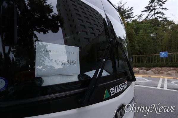 현대중공업 주주를 위한 버스 31일 오전 울산광역시 현대중공업 정문 엎 현대호텔 주차장에 법인분할 여부를 결정할 주주총회에 참석하는 주주들을 위한 회사측 버스가 대기하고 있다.