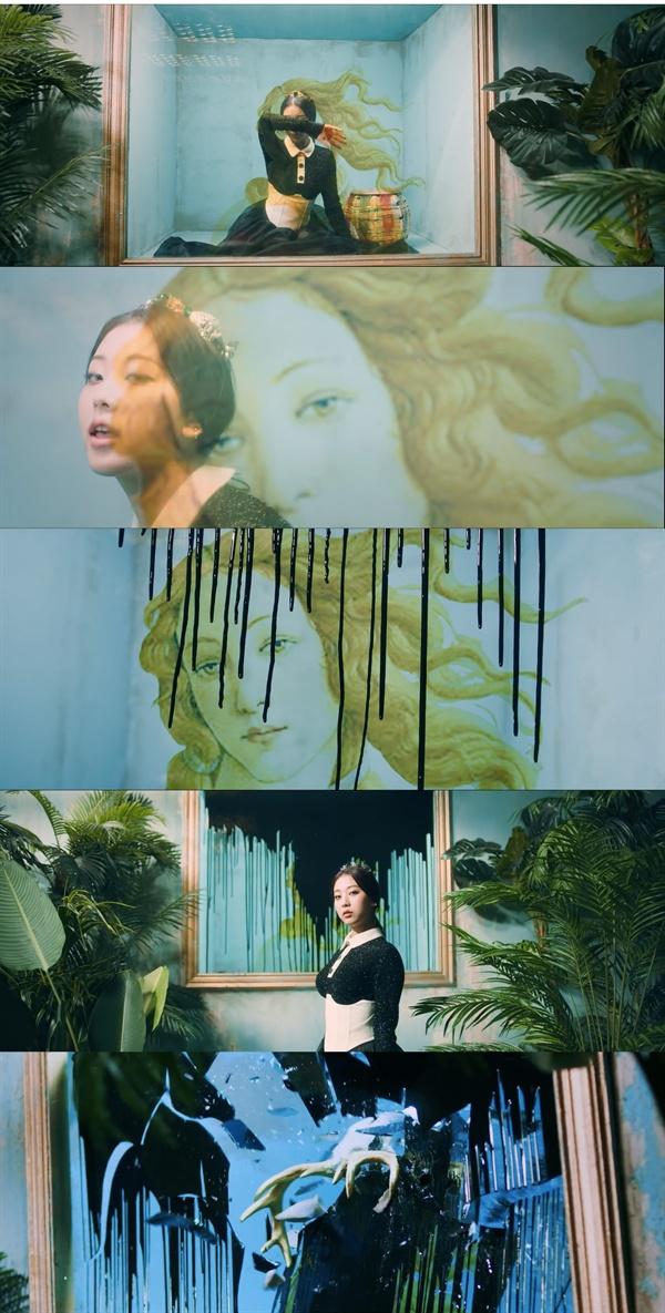 CLC 'ME(美)' 뮤직비디오 캡쳐