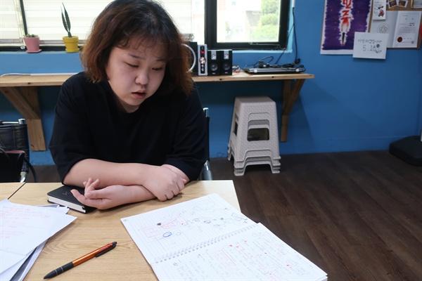 고 김태규씨 누나 김도현씨.