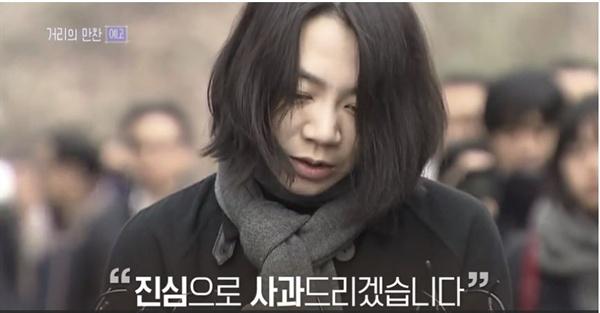 KBS 1TV <거리의 만찬> '나는 고발한다' 편의 한 장면