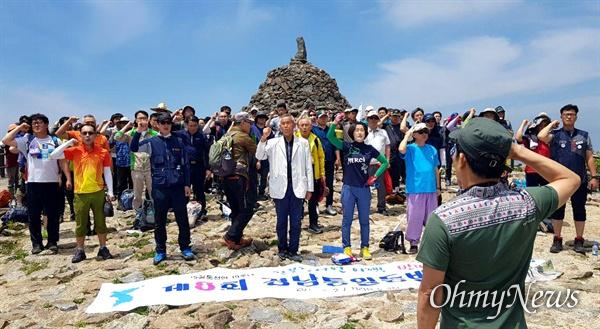 6.15공동선언실천 남측위원회 경남본부는 6월 2일 지리산 성산재~노고단에서 '제8회 경남통일등반대회'를 열었다.