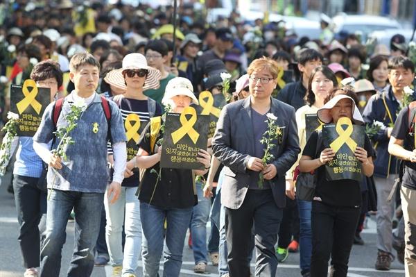 2014년 봄 거리로 나선 전교조 교사들