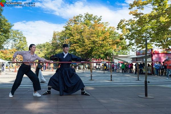 남산 봉수대, 전통무예공연