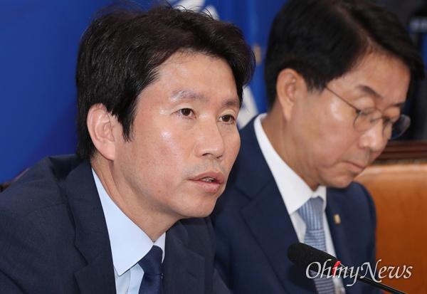 더불어민주당 이인영 원내대표가 4일 오전 국회에서 원내대책회의를 주재하고 있다.