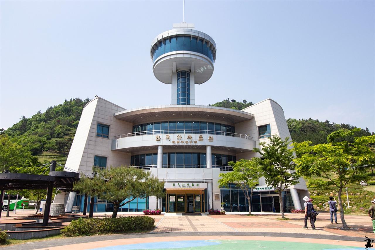 보성 한국차박물관 차에 관한 최고를 자부하는 박물관이다. 차의 역사적 고증과 자료가 전시돼 있는 곳으로 2019년 문을 열었다.