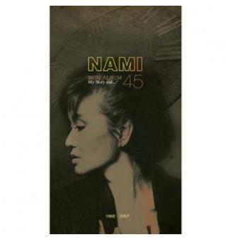 나미 나미의 베스트 앨범인 < Nami Best 'My Story And... 45' >의 자켓.