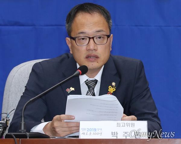 더불어민주당 박주민 최고위원이 5일 오전 국회에서 열린 확대간부회의에서 모두발언을 하고 있다.