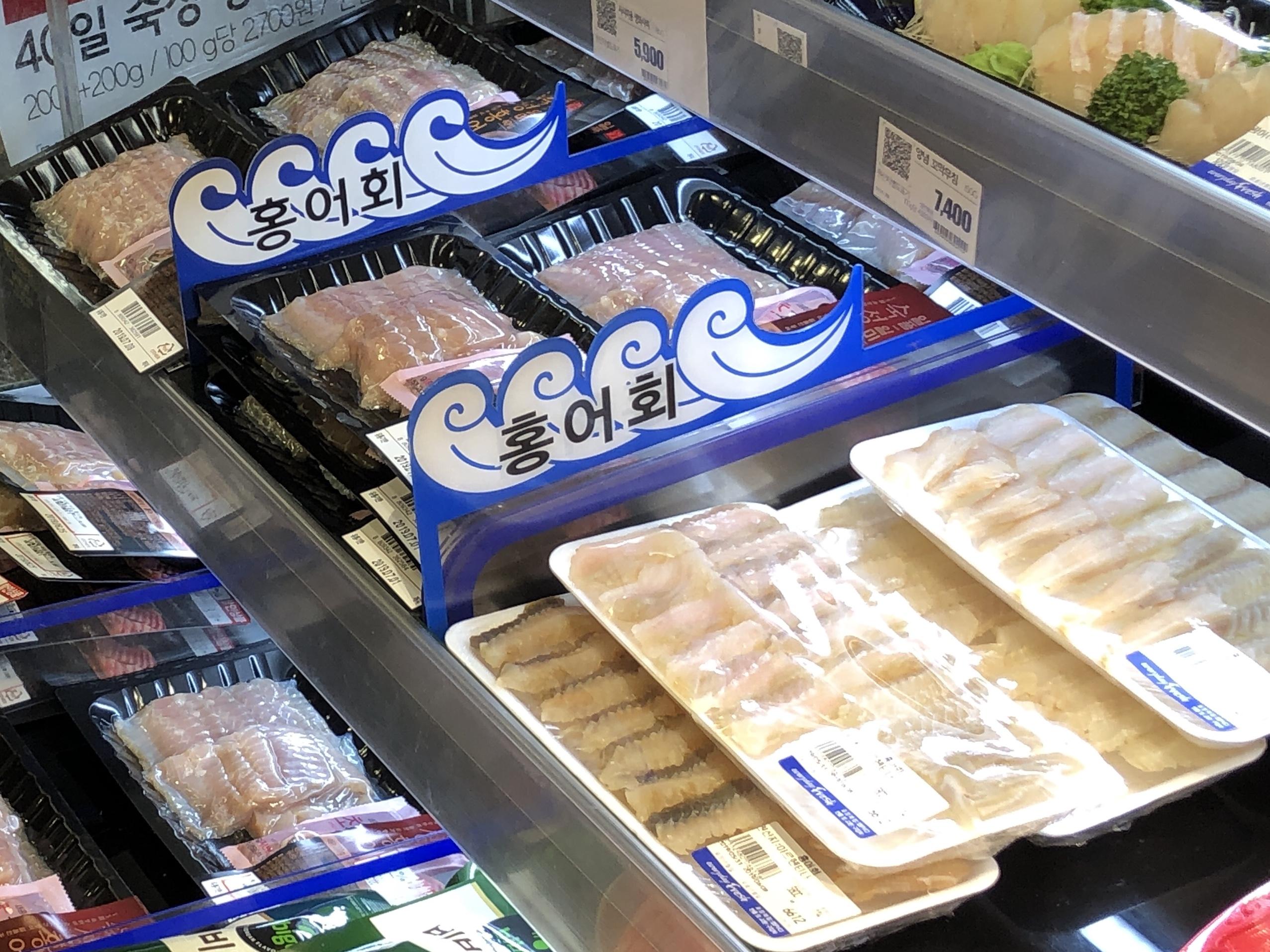 5일 롯데마트 서울역점의 수산물 판매대. 이들이 판매하고 있는 홍어회 중 절반은 흰색 트레이에, 또 절반은 검은 트레이에 담겨 있었다.