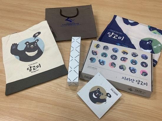 지리산권 공동 브랜드 '달고미'는 5개 시?군(남원, 함양, 산청, 하동, 구례)의 특산품과 국립공원 기념품에 활용된다.