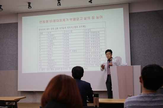 하 대표가 '연동형 비례대표제의 필요성'을 설명하고 있다.