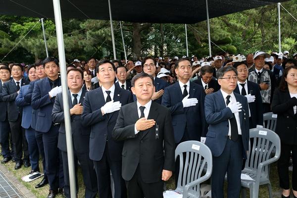 6일 김해에서 열린 현충일 추념식.