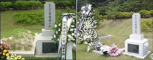 국군기무사령관은 수 년전까지 매년 현충일때 마다 김창룡 묘지 앞에 조화를 바쳐왔다. 사진은 오마이뉴스가 찍은 지난 2001년(오른쪽)과 2007년 찍은 현충일 김창룡 묘지 사진. 국군기무사령관의 조화가 놓여 있다.