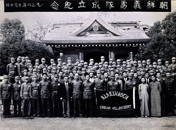 조선의용대 참립 기념 사진.