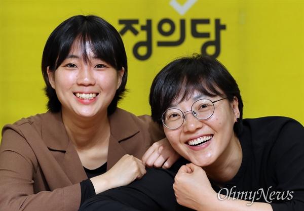 20대 여성의 '정치적 의미' 추적한 정의당 조혜민 대의원(왼쪽), 오김현주 부위원장.