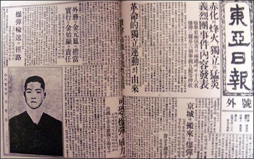 동아일보에 실린 의열단에 대한 기사  왼쪽에 김원봉의 사진이 지면에 실렸다. 단장으로 추대되었을 당시 그의 나이는 23세였다.