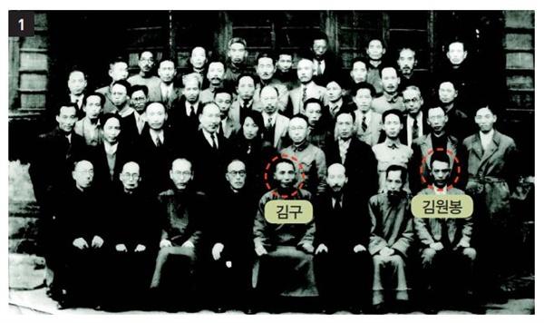 교과서 236쪽. 임시정부 요인들 사진을 실으며 김구와 김원봉만 강조하고 있다.