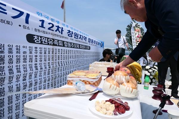 한국전쟁 전후 민간인 학살희생자 제69주기 12차 창원지역 합동추모제가 6월 8일 괭이바다(마산합포구 구산면 원전마을 앞) 선상에서 개최되었다.