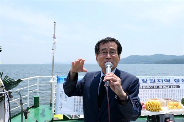 (사)한국전쟁민인간희생자창원유족회 노치수 회장이 인사말을 하고 있다.