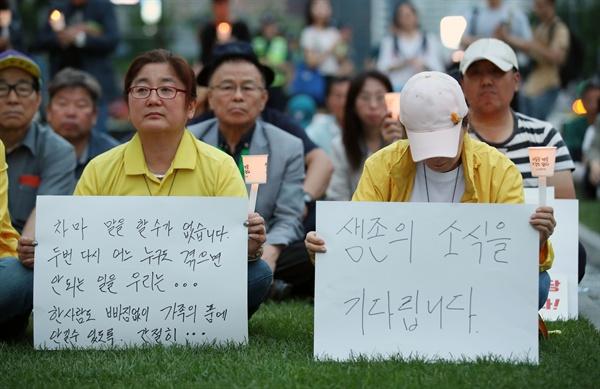 8일 오후 서울 광화문광장에서 열린 헝가리 유람선 침몰 희생자 애도 및 실종자 귀환 기원 촛불집회에서 4.16세월호참사 가족협의회와 시민들이 촛불을 들고 있다. 2019.6.8